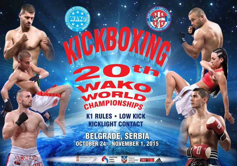 Beograd SC2015 plakat800px