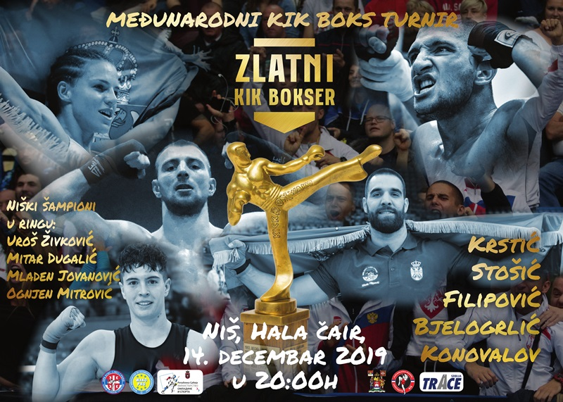 plakat ZKB 2019 horizontalan