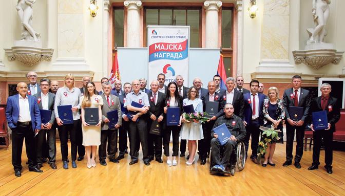 Dobitnici majske nagrade 2017. Saida Bukvić i Neven Dondur