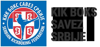 Kik boks savez Srbije