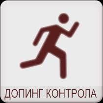 Svetski anti-doping kodeks za 2021. godinu